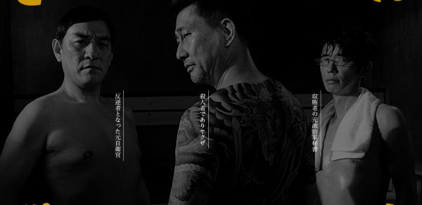 イントロダクション|連続ドラマW きんぴか|WOWOW