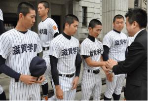 選抜高校野球:「1回戦負けしろ」滋賀学園に県議が暴言 毎日新聞