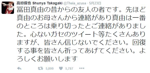 高垣俊也 Shunya Takagaki Theia_azusa さん Twitter