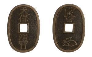 Tenpo-tsuho-chokaku
