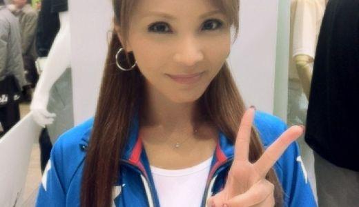【五十川敦子顔画像】ホステス前はレースクイーン!実家は歯医者でお嬢様