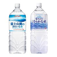 臭素酸(発がん性物質)の除去方法は?水から厚労省の基準値2倍って大丈夫?
