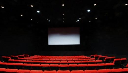 4Dが見れる映画館は名古屋(愛知)のどこ?料金は?メガネは必要?