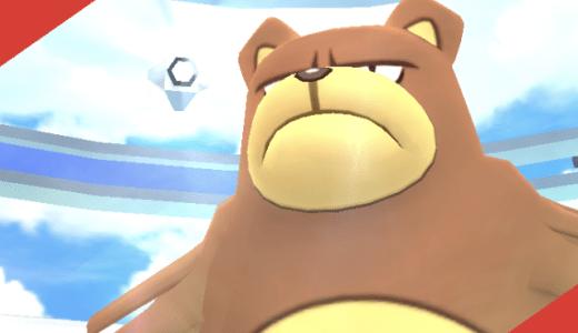 【ポケモンGO】リングマのレイド対策と弱点!おすすめポケモンは?人数何人なら倒せる?