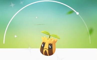 【ポケモンGO】ヒマナッツの色違いはいつからいつまで?出現確率と出ない時の対策