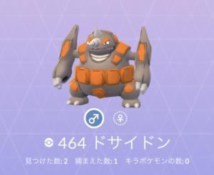ポケモンgo ホウエンの石