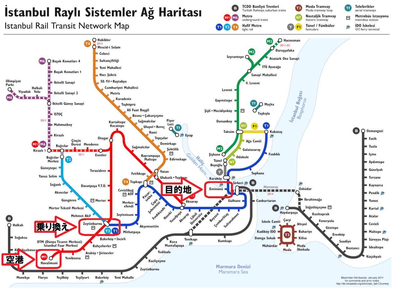 istanbul_metro_map_eminonu