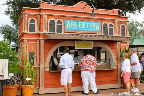 Former Argentina Pavilion