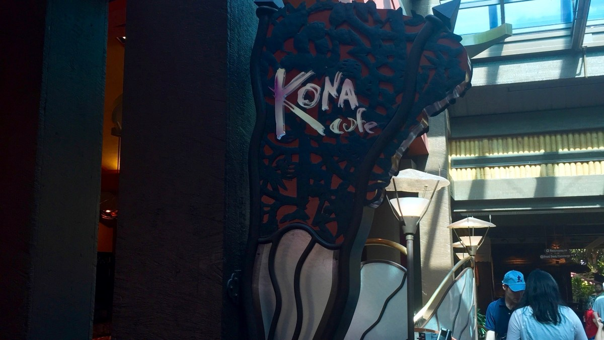 Kona Cafe: Island Chicken Sandwich