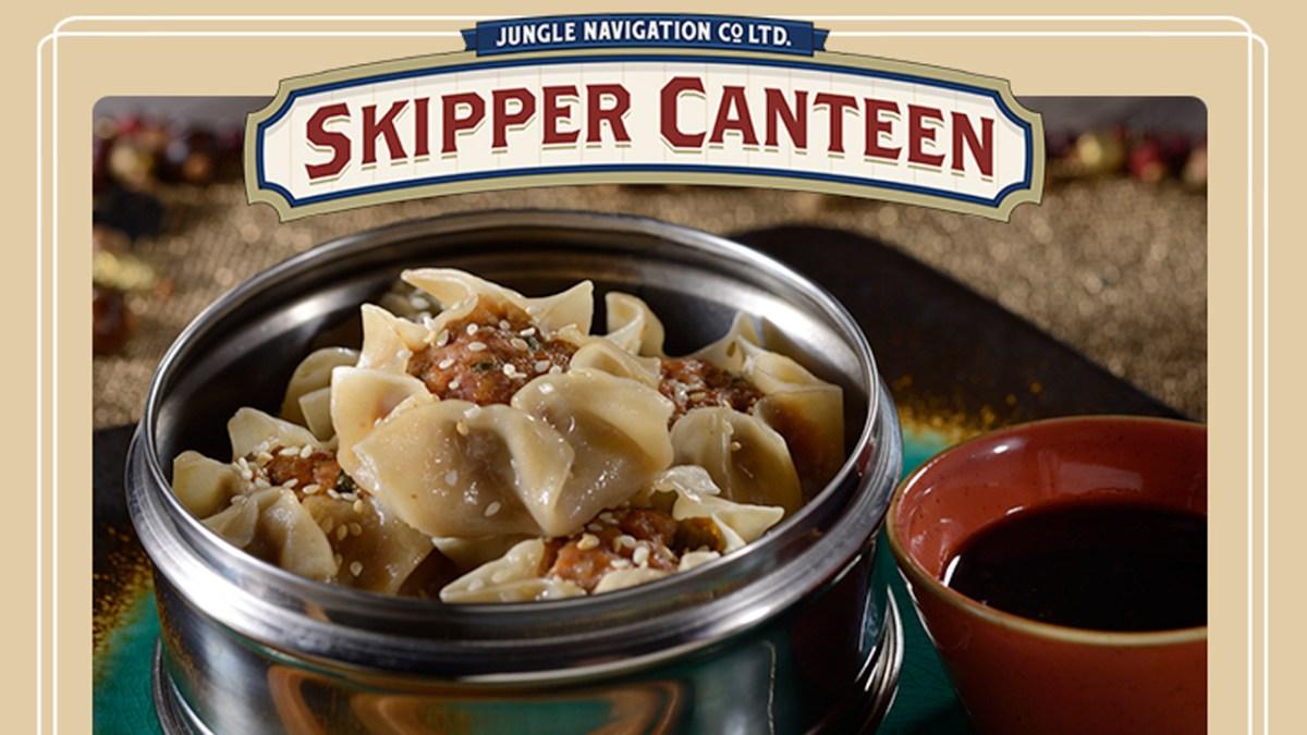 Skipper Canteen: S.E.A. Shu Mai Recipe