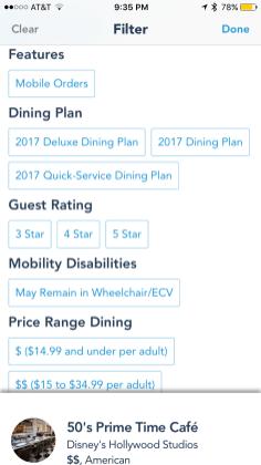 Mobile Order Filter