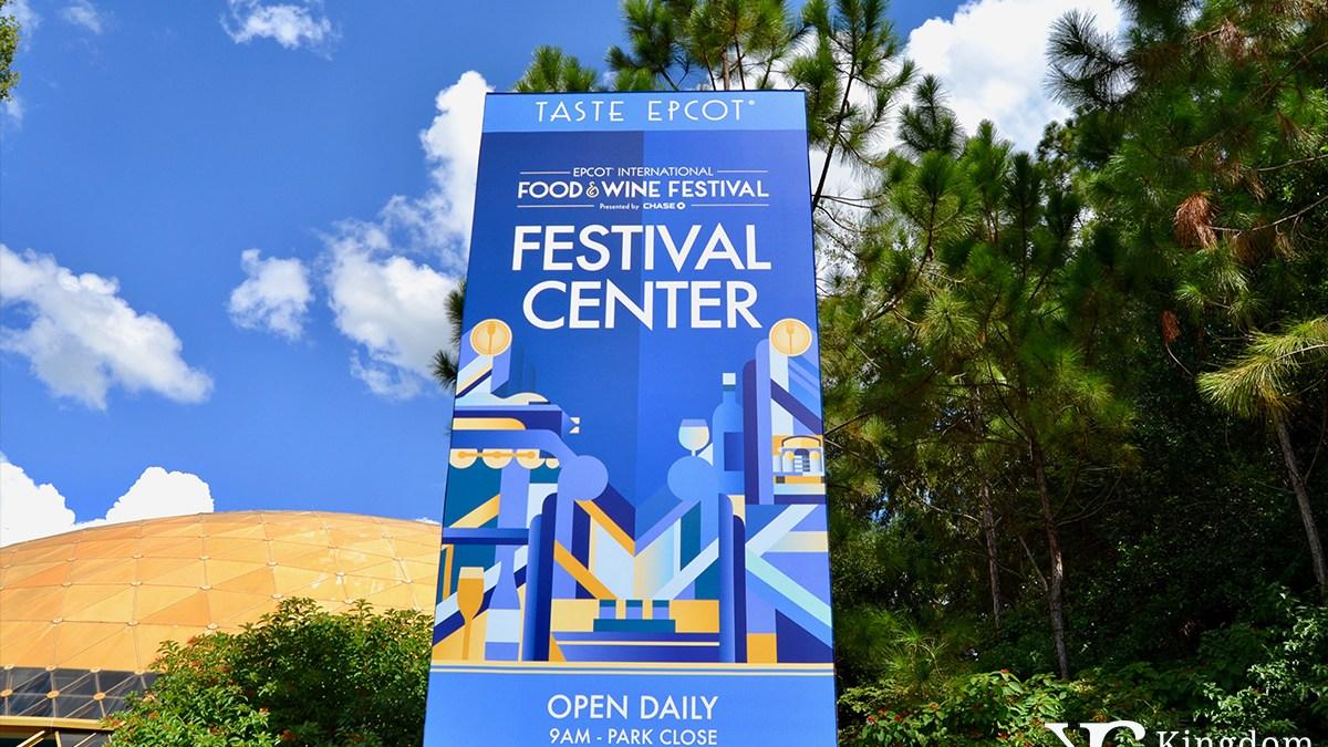 2017 Food and Wine Festival Menus