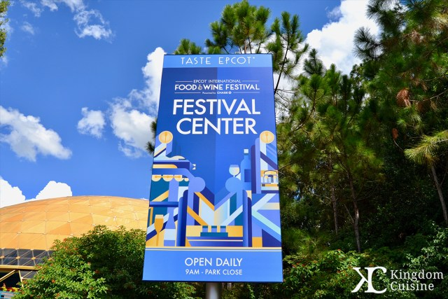 festivalcenter5