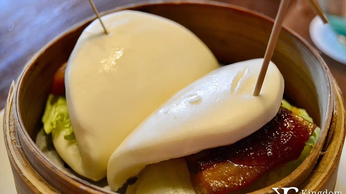 Morimoto Asia: Kakuni Pork Bao