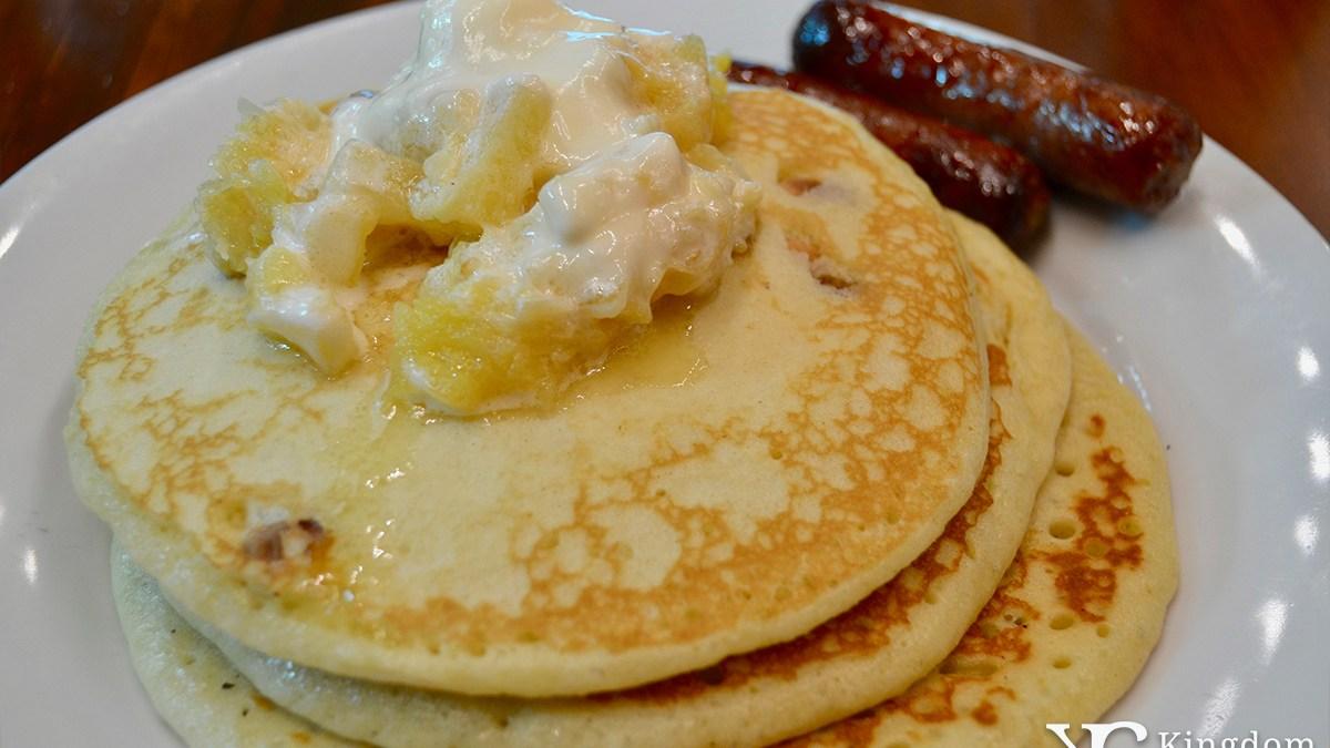 Macadamia Nut Pancakes Recipe