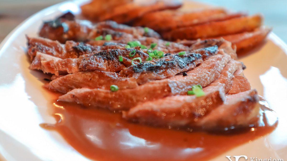 Ibérico Pork Pluma
