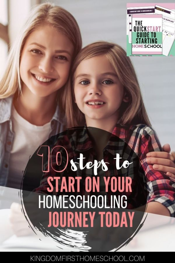 Not sure how to start homeschooling? What curriculum to choose? What your state laws are? I get it! It's a big step. Here are 10 steps to get you started! I even Included a list of school supplies to stock up on for homeschooling. #howtostarthomeschooling