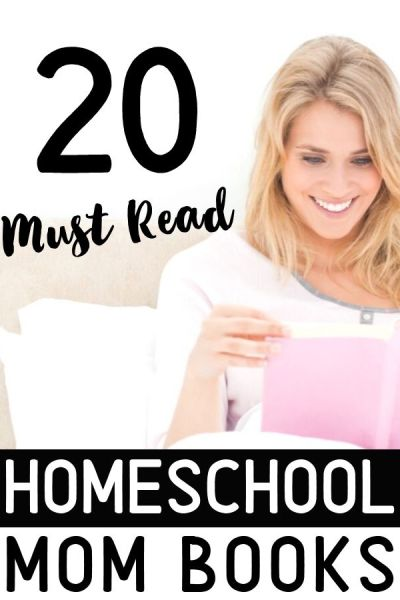 20 must read homeschool mom books