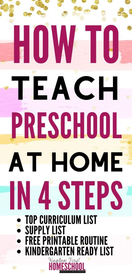 How do I Teach Preschool at Home? What does my preschooler need to know before kindergarten? Find it all here! Plus a Free Printable Preschool Routine