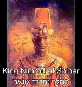 Nimrod of Shinar