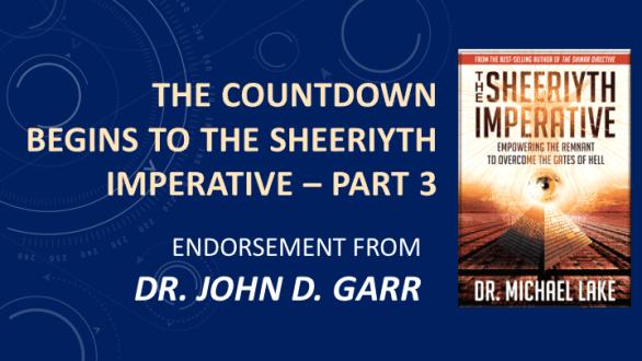 sheeriyth-book-countdown3