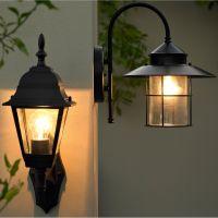 Outdoor Lighting | Garden & Solar Lights
