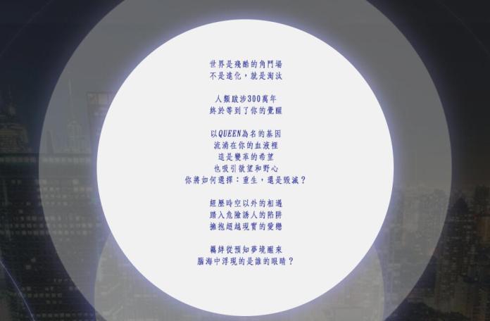 01.世界觀