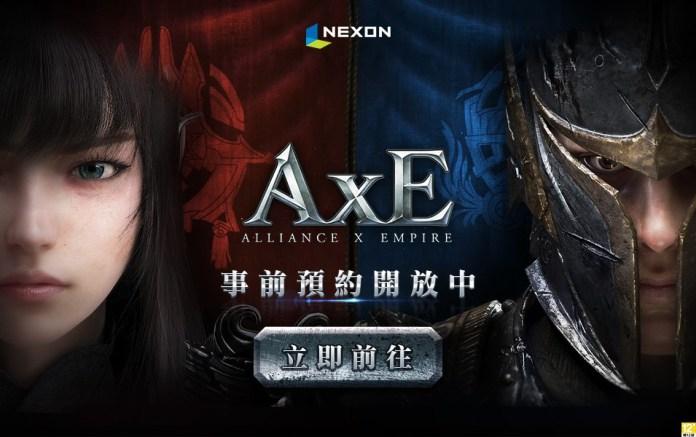 AxE:背水一戰