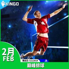 kingo 480