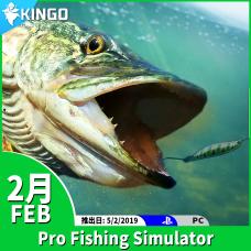 kingo 481