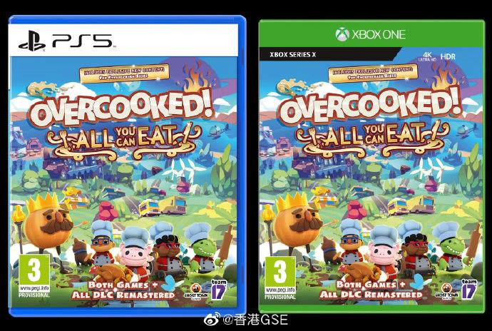 Overcooked! All You Can Eat 煮過頭 吃到飽
