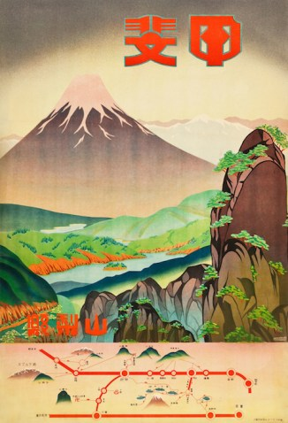 http://www.collectorsweekly.com/articles/mysterious-railway-posters-depict-deco-era-japan/