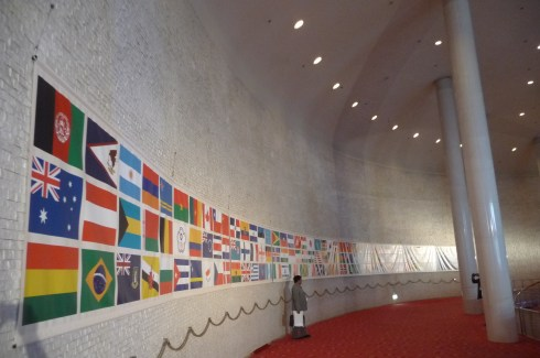 IBAF World Congress