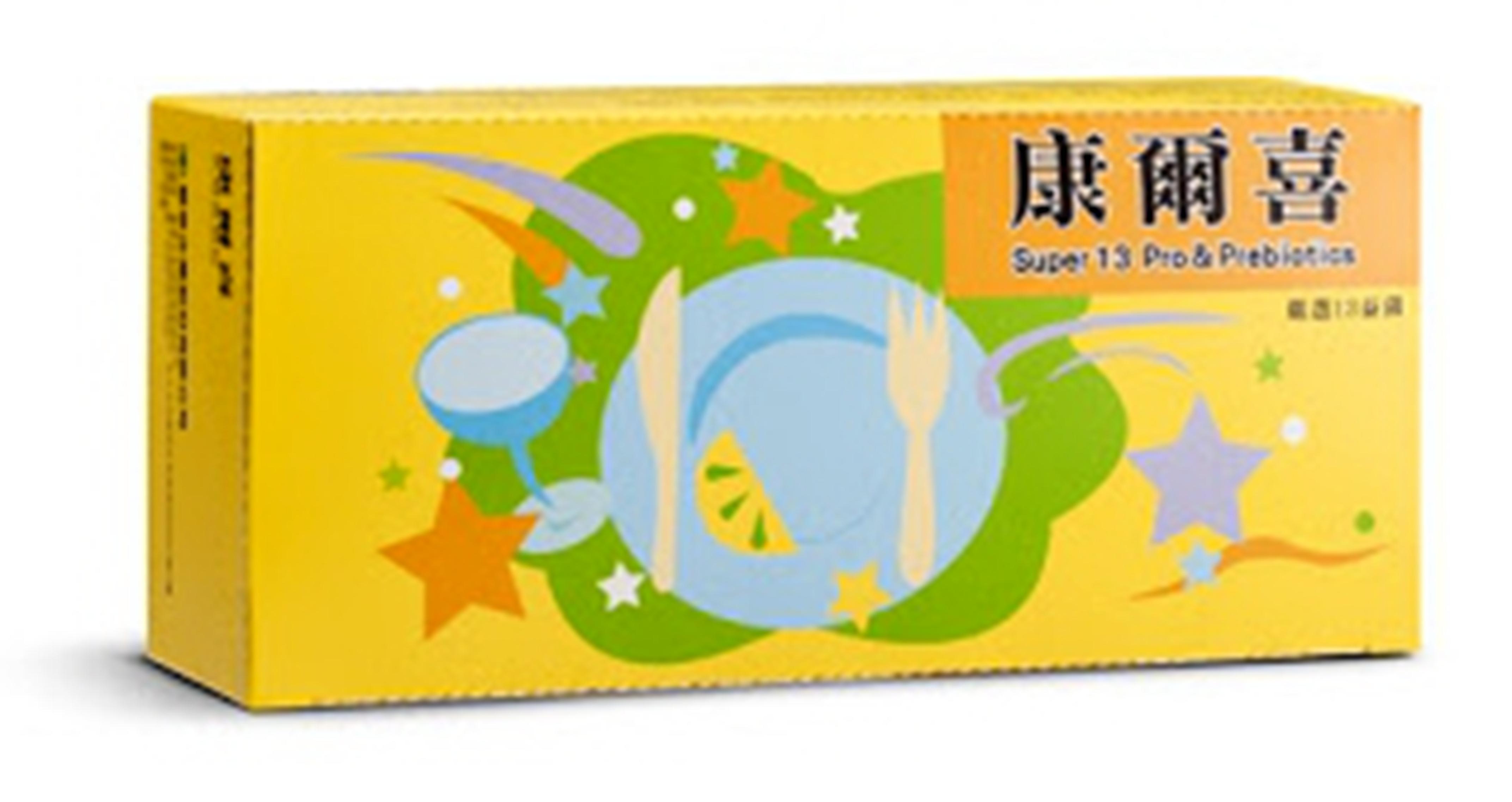 康爾喜乳酸菌顆粒 – 早安~送健康