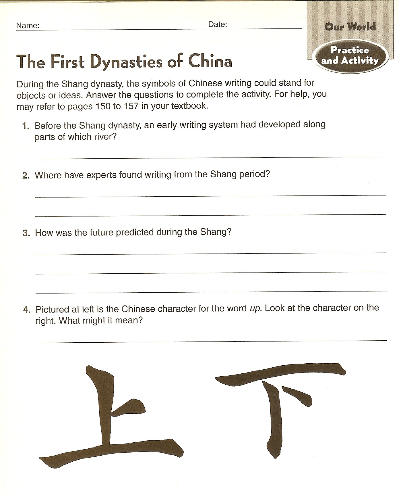 Chapter 5 Ancient China