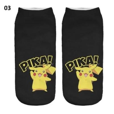 eri kuvioiset sukat