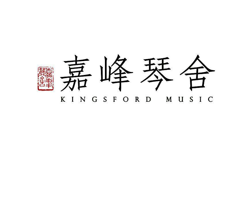 Kingsford Music