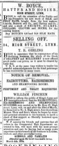 1874 March 14th Pinchen @ 6 ex 87