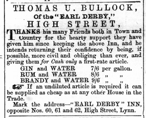 1874 April 25th Thomas U Bullock @ Earl of Derby No 68
