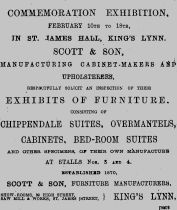 1897 Trades Exhib 12th Feb 1897