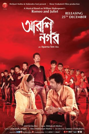 Arshinagar (2015) adaptation of Romeo and Juliet