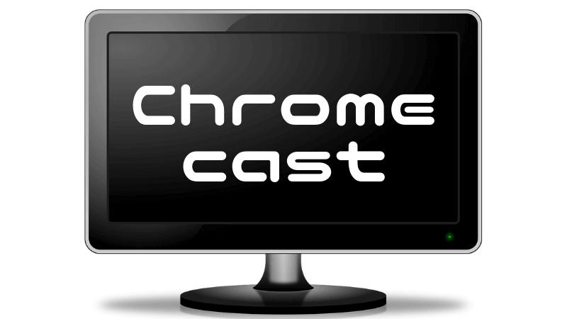 Chromecastでテレビ出力