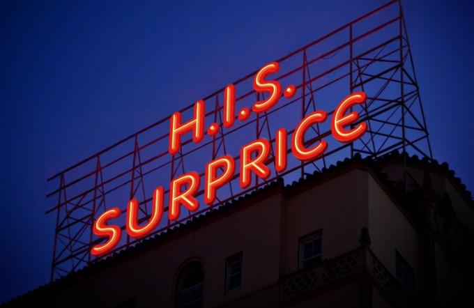 H.I.S.とサプライスを比較してみた
