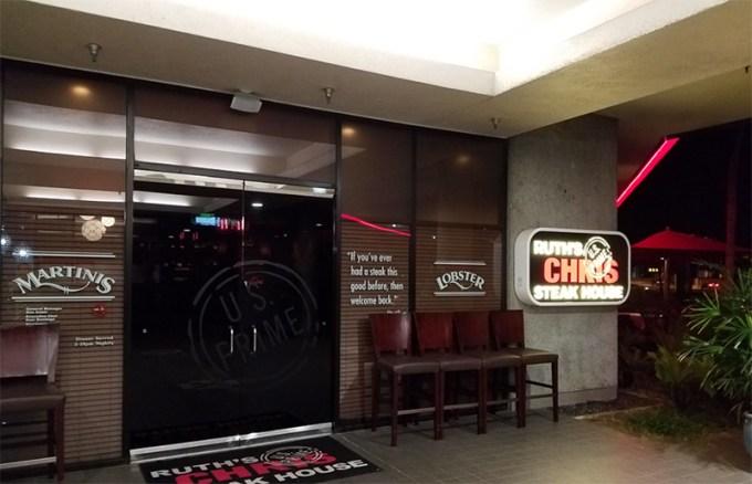 Ruth's Chris Steak House Honolulu(ルースズ・クリス・ステーキハウス・ホノルル店)