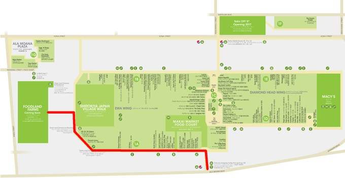 Foodland Farms(フードランド・ファームズ)へのアクセス