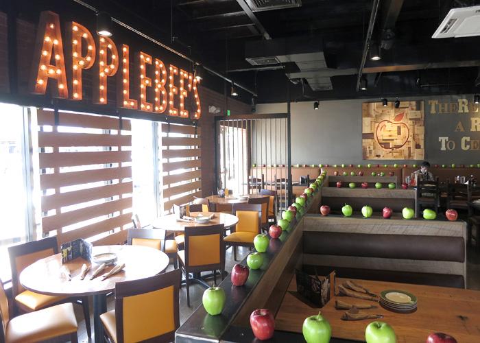 Applebee's (アップルビーズ)