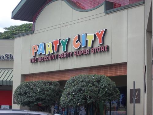 Party City(パーティー・シティ ワイパフ店)