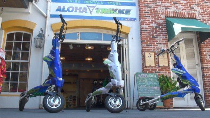 Aloha Trikke(アロハ・トライク)
