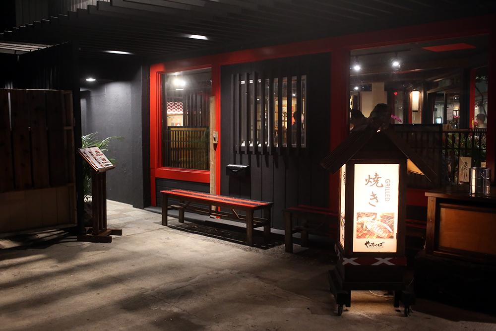 カピオラニ通りに居酒屋「Yacchaba(やっちゃば)」が新オープン