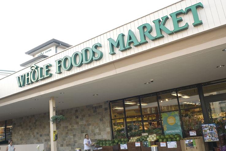 Whole Foods Market(ホールフーズ・マーケット)